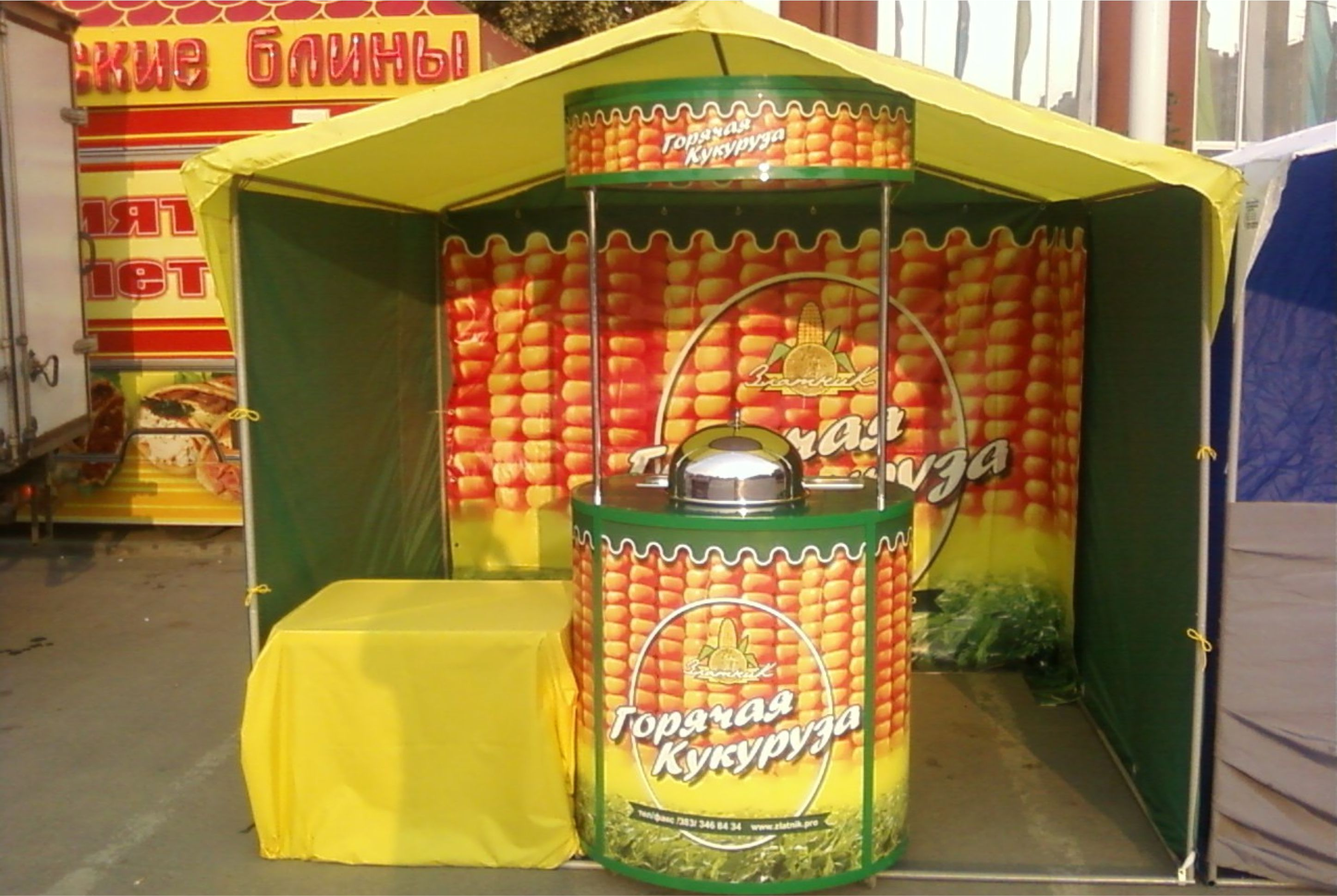 горячая кукуруза2
